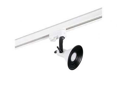 REFLEKTOR NOTRANJI  CUP BELA TRACK  1XGU10 LED 8W