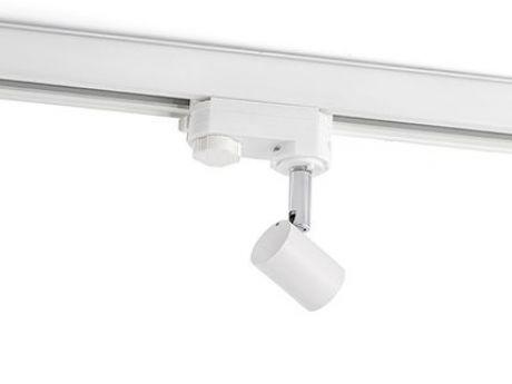 REFLEKTOR NOTRANJI  PLAT  RAIL BELA GU10
