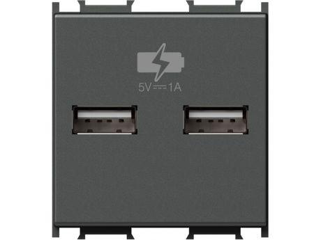 POLNILNIK MODUL 2M USB 5V 1A ANTRACIT  EM65AT-U PAKIRANJE UNIPACK