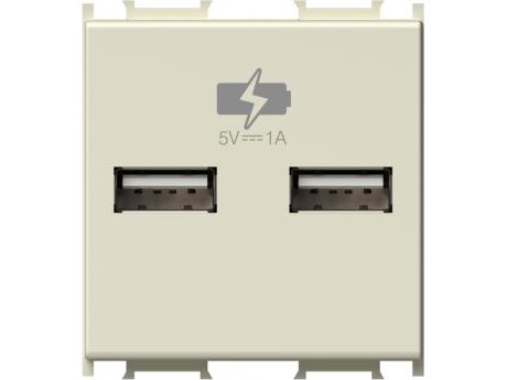 POLNILNIK MODUL USB 5V 1A 2M BEŽ EM65IW-U PAKIRANJE UNIPACK