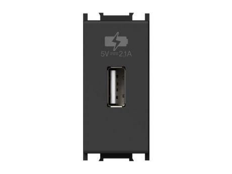 POLNILNIK MODUL USB 5V 2,1A 1M  ČRN EM66SB-U PAKIRANJE UNIPACK