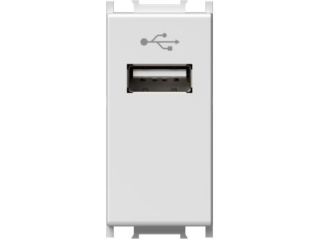 VTIČNICA USB MODUL TIP A 1M BELA KM51PW-U  PAKIRANJE UNIPACK